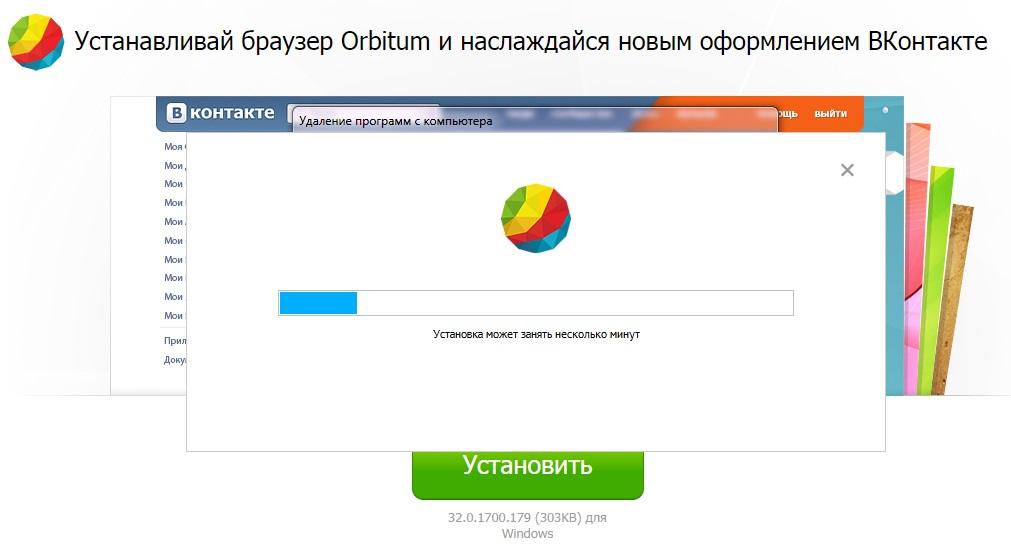 Меняйте темы для ВК с браузером Орбитум ITFAQs
