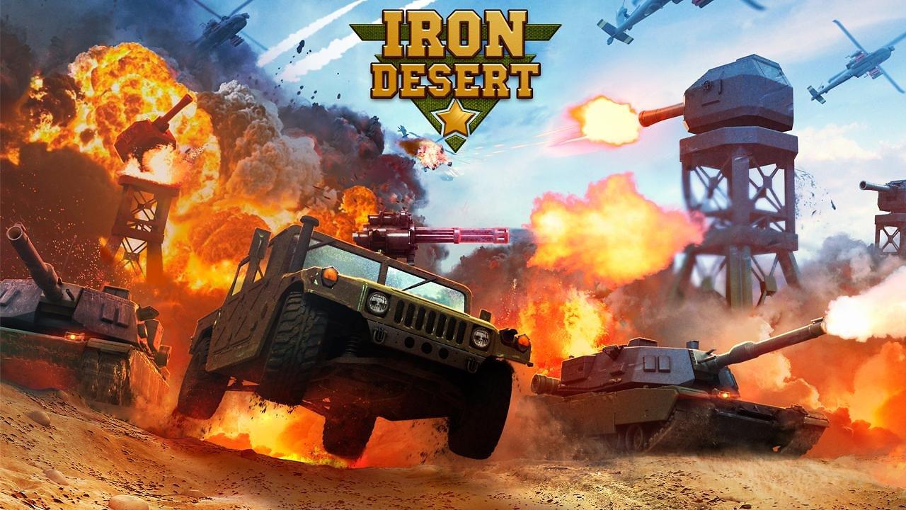 Игра iron desert скачать на компьютер
