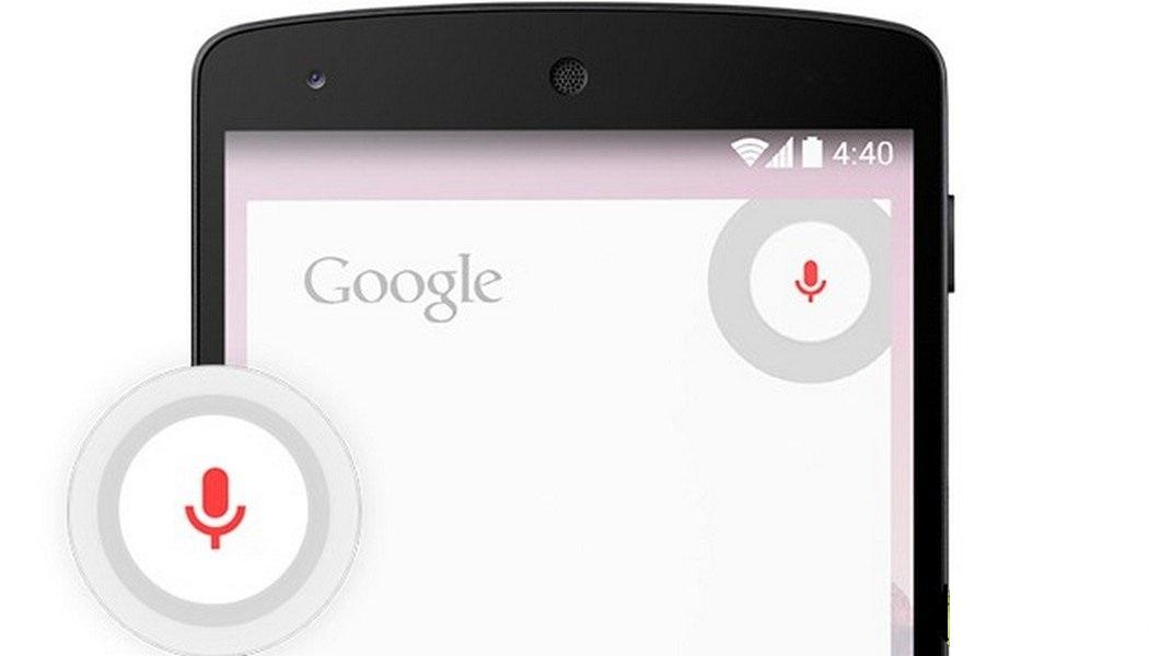 Как Отучить Android Отправлять Данные В Гугл