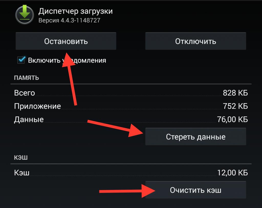 Как сделать чтобы приложение нельзя было закрыть