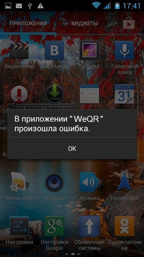 Еще один способ борьбы с проблемой можно порекомендовать для опытных пользователей android.