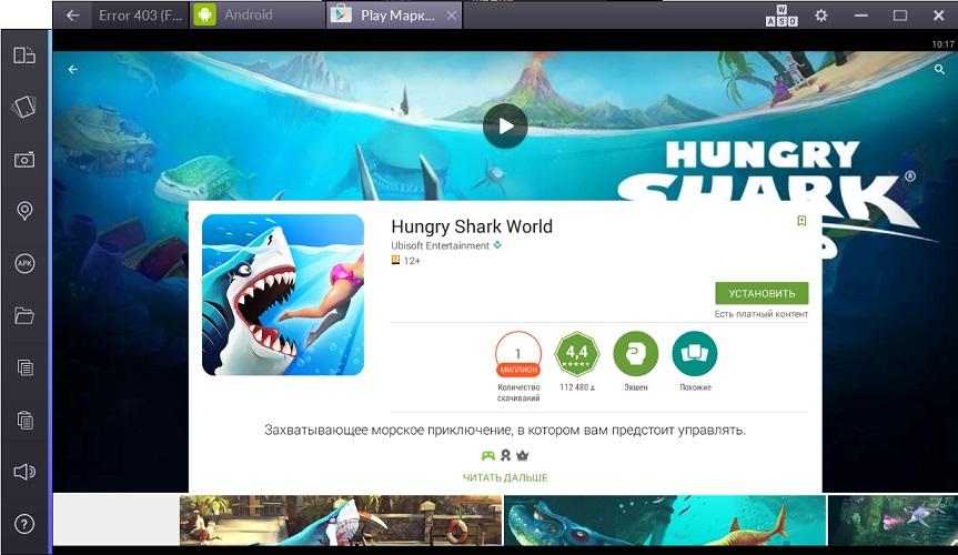 Скачать Hungry Shark На Андроид С Кешем