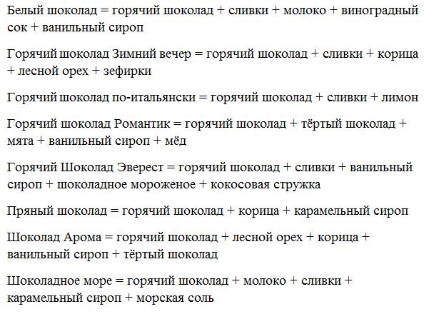 Салат тбилиси рецепт с фото
