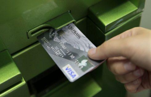 Выгодные обмен qiwi yandex деньги
