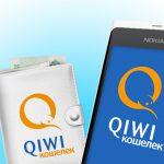Как проверить статус своего платежа через QIWI. Проверка платежа на QIWI по чеку