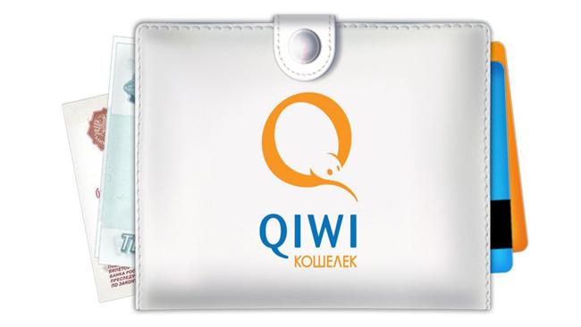 Как создать киви кошелек? Инструкция по регистрации qiwi кошелька.